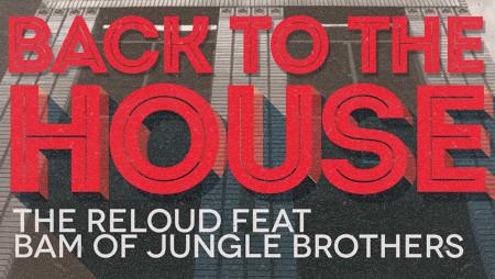 ReLoud: da Lunedì in radio il nuovo singolo con Bam dei Jungle Brothers